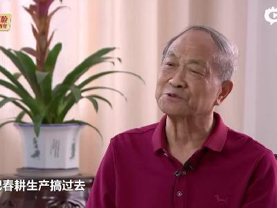 """四川""""百张笑脸""""叶文志.专访"""