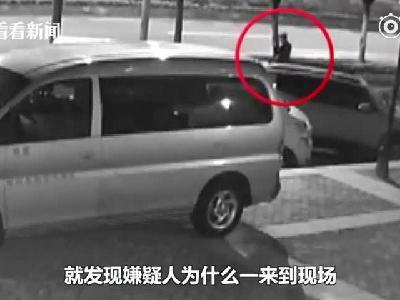 """反转!小伙刚发完""""励志视频""""喊加油 转身拿起锤子砸车窗盗窃"""