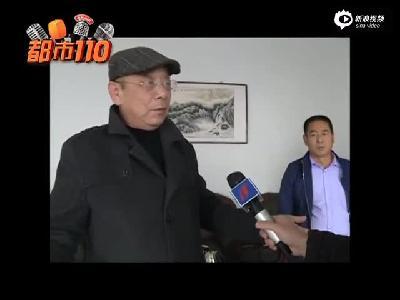 忻州原平:不收费不供暖!供热公司为哪般?