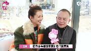 视频:[立个flag]刘涛王珂夫妇专访