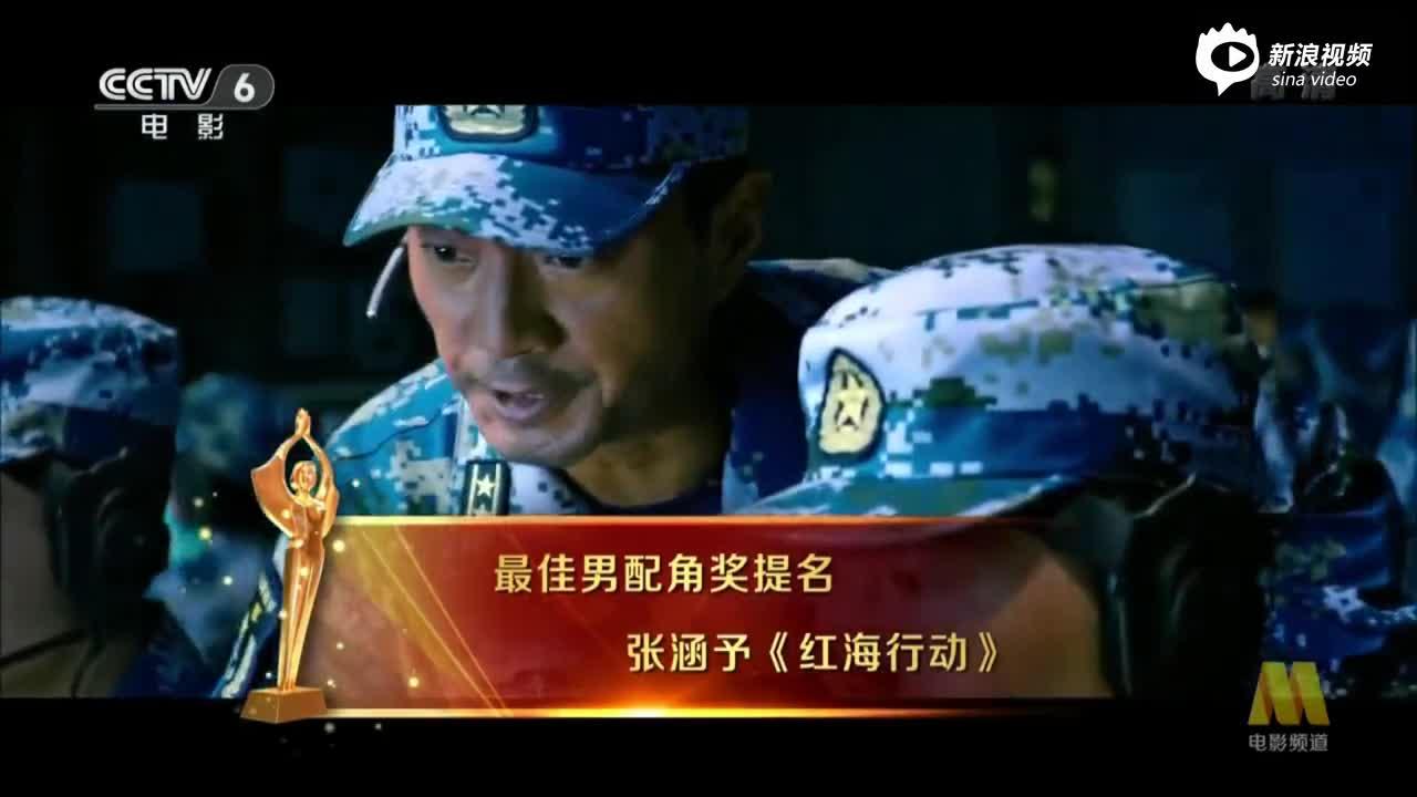 视频:杜江获百花最佳男配 感谢霍思燕让自己完成电影梦