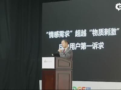 朱平保 光宇游戏副总裁