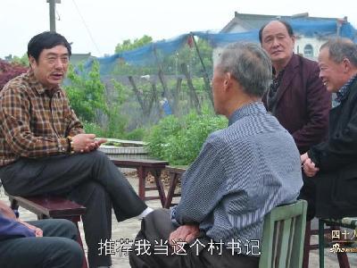 """从农民企业家到""""零薪""""村书记 常州第一村的致富领路人"""