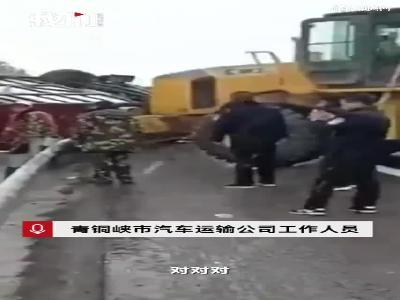 陕西靖边大巴车高速翻车 伤亡乘客多为公职人员