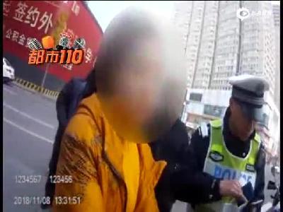 太原:俩女子撕毁已生效罚单,涉嫌抢夺、毁灭国家机关公文罪被刑拘