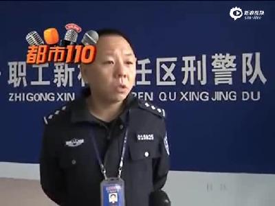 """太原:女子路上遭遇""""抱大腿"""",一分钟后金手镯没了!"""