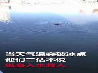 气温突?#31080;?#28857;!延吉女司机驾车冲入河中
