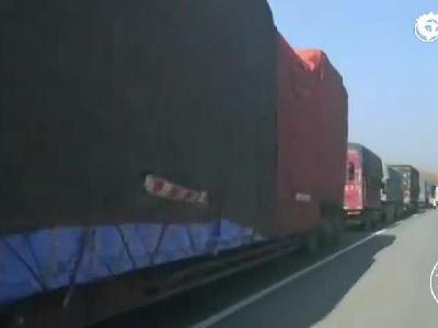 突发! 大广高速驻马店段20辆车连环撞 15人被困