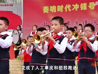 张亚丽:见证教育崛起 内心深感自豪