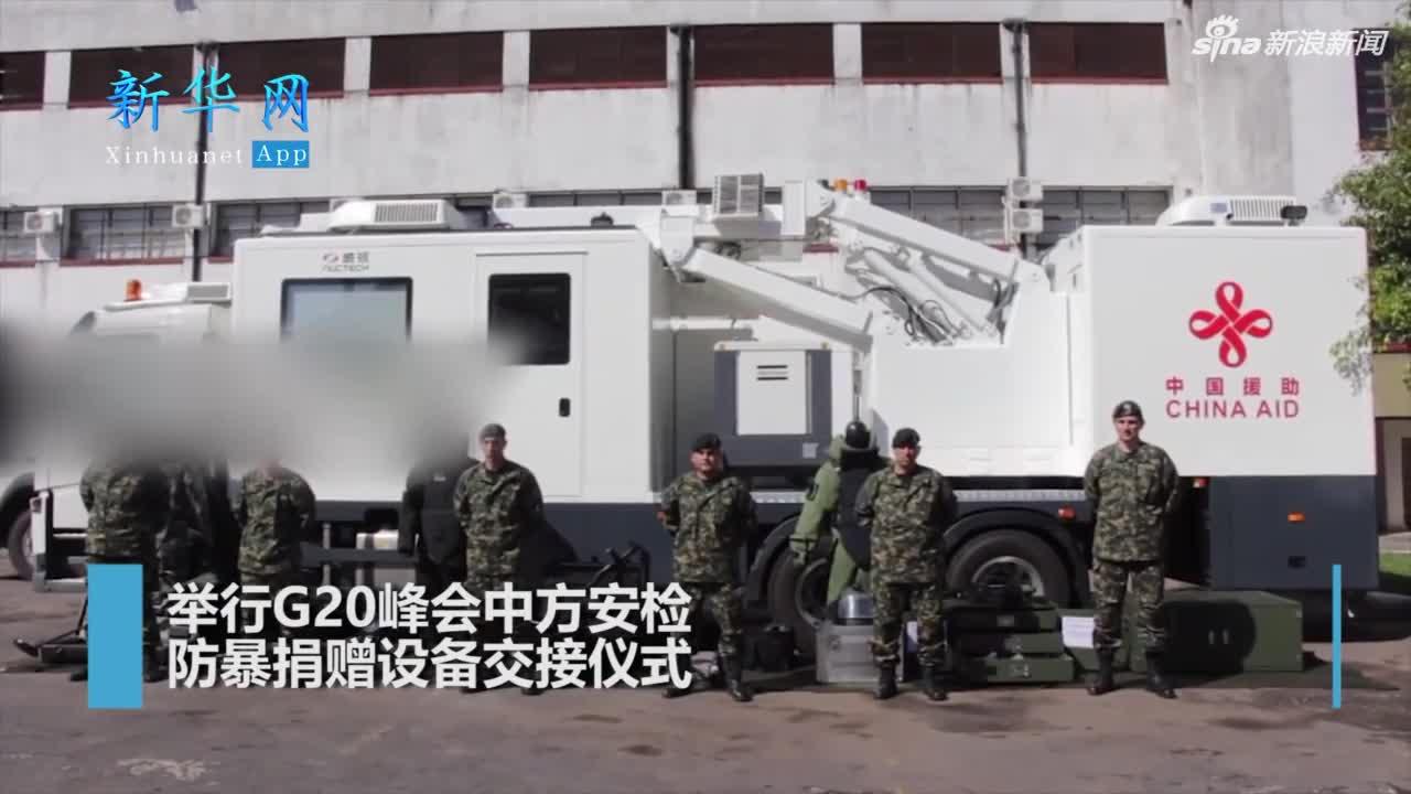 """视频:现场!收到中国战车 阿根廷士兵纷纷上前""""合"""