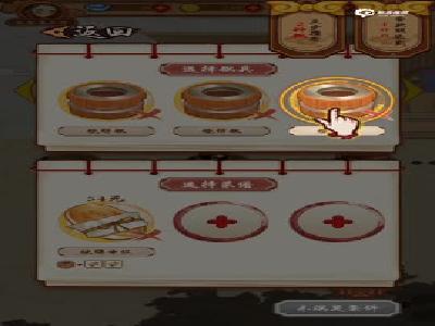 《大中华食堂》游戏视频
