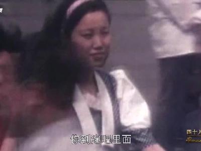 """一曲牡丹亭一梦40年 她传承演绎""""最美杜丽娘"""""""