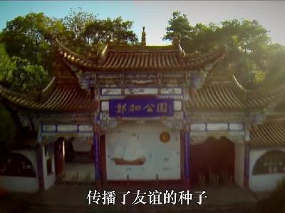 晋宁半马宣传片