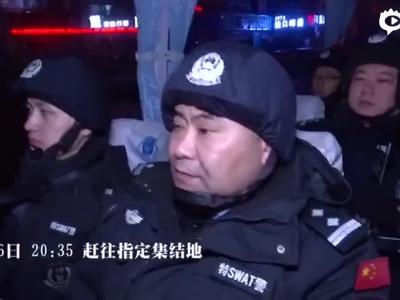 哈尔滨百名特警将犯罪团伙全端