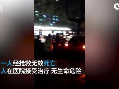 辅警无证驾驶民警私车,致9岁女孩身亡
