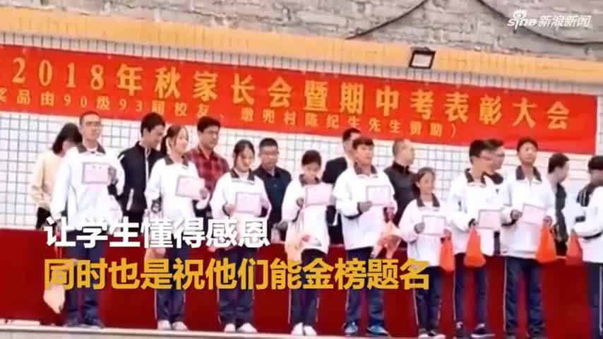 视频:筋膀蹄名!泉州一中学奖励学生大猪蹄子