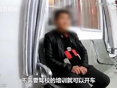 父亲花式夸赞儿子无证驾驶:他有天赋比女司机强
