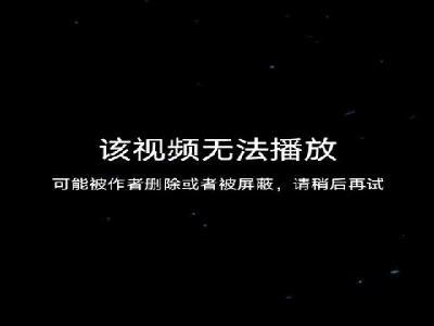 陈羽凡吸毒最受影响的是谁?其参股公司巨匠文化上市或有变