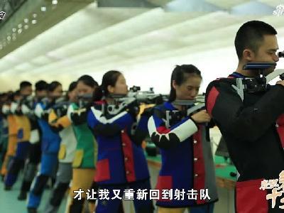 张彬彬:翔安永远是信念的支撑