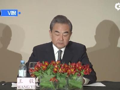 王毅:中美就经贸问题达成共识 停止相互加征新的关税_央视新闻