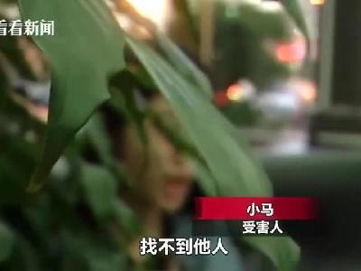 网恋软饭男被骗数十万5位前女友抱团维权 男子:对感情是认真的