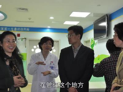 从临床医生到医院管理者  她见证医卫行业巨大变迁