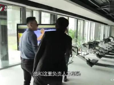 《直播中国》深圳站:设计之都 创新之城