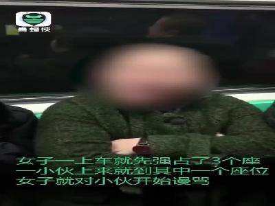北京:女子地铁1人霸3座被抓 曾打人还叫嚣110、119、120你随便叫