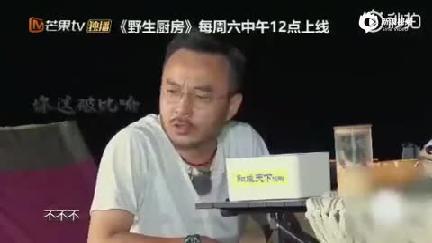 视频:李诞退出野生厨房 感慨自己一点用也没有