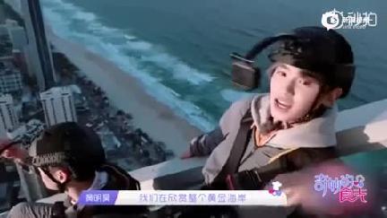 """视频:黄明昊《奇妙的食光》扮霸道总裁 自称""""道明昊"""""""