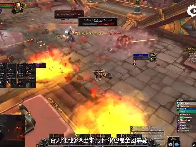 【夏一可】魔兽8.1攻略:达萨罗之战 三号玉火大师