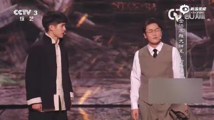 视频:《国家宝藏》刘昊然肖央上演抗日兄弟情 拼死保护家族神龛