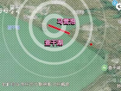 "JLTV《好好学习》岁末来查干湖 赏冬捕 吃""网红鱼""1G"
