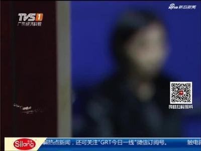 《今日一线》揭阳:千万翡翠项链被抢  为藏脏竟吞进肚