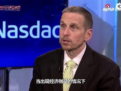 专访纳斯达克: 2019年利润添长速度会放缓