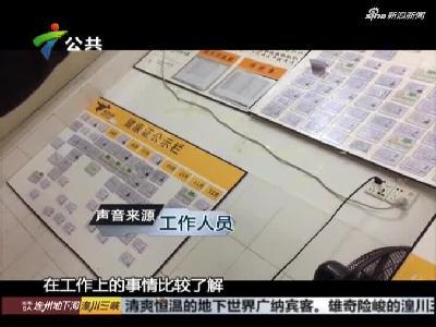《DV现场》深圳:女孩疑遭父母虐打  警方妇联迅速介入
