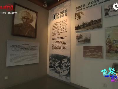 通化_改革开放40周年大型航拍活动