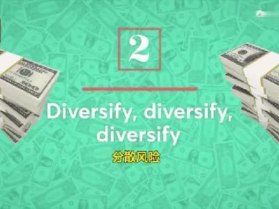 视频 巴菲特的五条投资忠告:有些人先天就不正当买股票