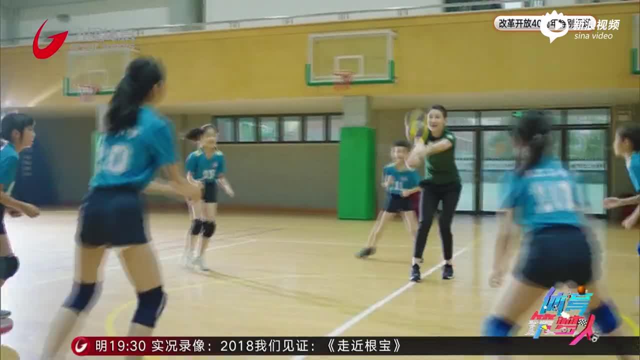 诸韵颖:熟悉的排球更远大的梦_新浪视频