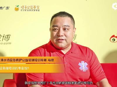 广州滴水坊接受专访