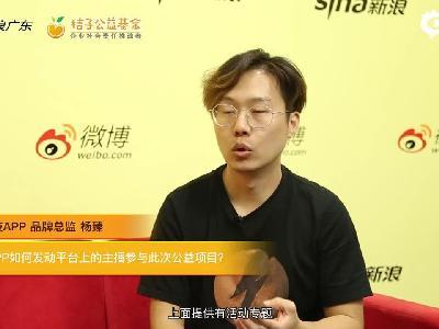 荔枝APP品牌总监杨臻接受专访