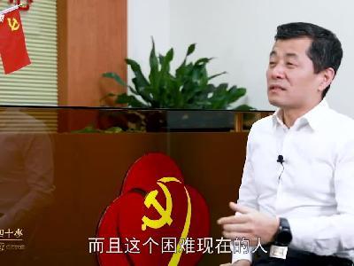 新浪江苏感恩改革开放40年独家专访李成春