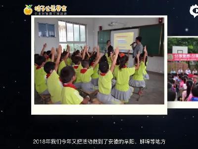 徐福记公共事务部总监高卫东接受专访