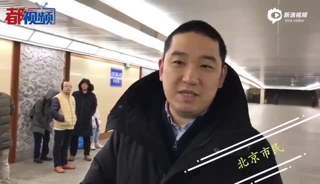 视频-为了这一个庄严时刻 今天清晨他们在天安门广