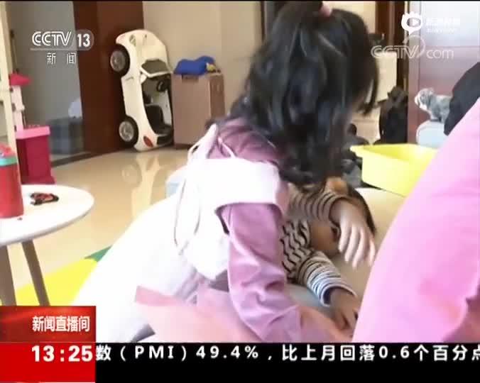 视频-央视谈全面二孩三周年:2+2的生活 虽累却