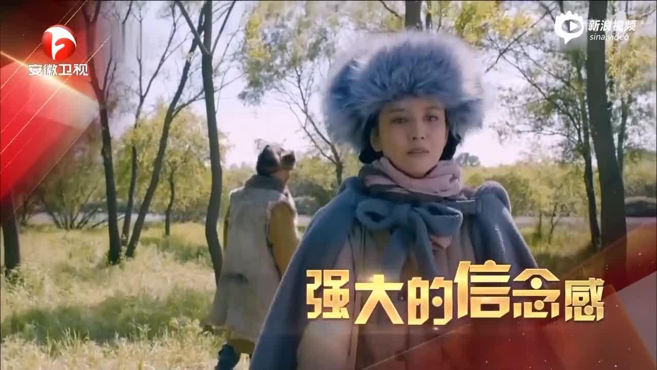 """视频:雷佳音郭京飞李光洁开心互怼 与佟丽娅联手""""说相声"""""""
