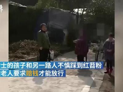 视频:老人占道晒红薯粉 行人误踩赔钱才放行?