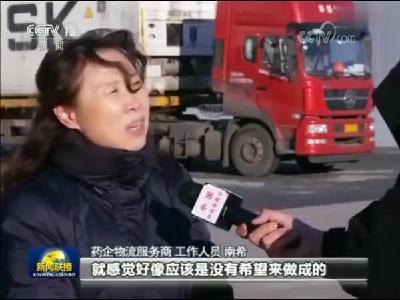 """央视《新闻联播》:优化营商环境 天津打出""""组合拳"""""""