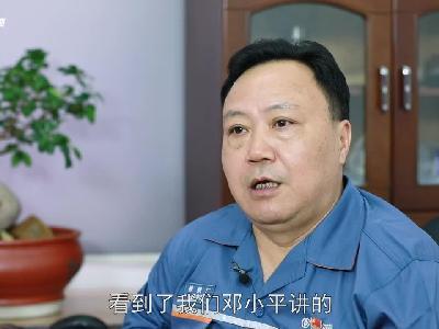 新浪江苏感恩改革开放40年独家专访魏宇霖