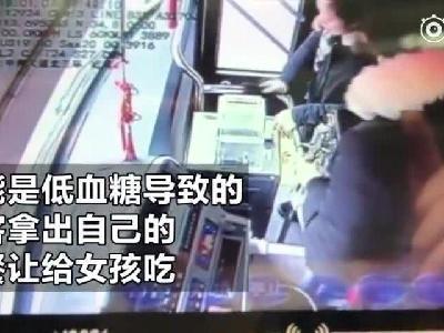 女孩低血糖车厢内突然晕倒 车上乘客纷纷为其递来食物